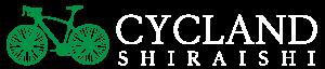 サイクランド シライシ/CYCLAND Shiraishi